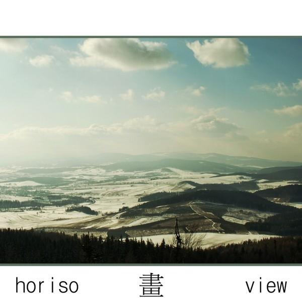 horiso - view