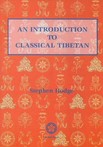 Download An Introduction to Classical Tibetan